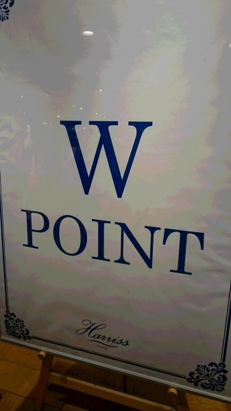 ★ W POINT ★