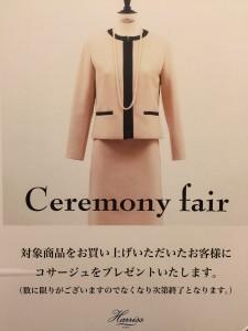 Ceremony Fair 1/ ...